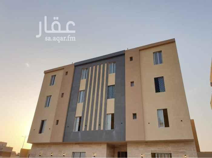 شقة للبيع في شارع محمد الحليبي ، حي العارض ، الرياض ، الرياض