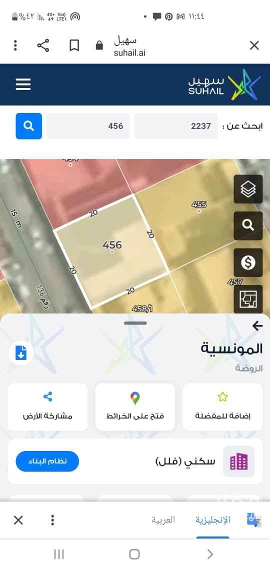 أرض للبيع في طريق الأمير محمد بن سلمان بن عبدالعزيز ، حي المونسية ، الرياض ، الرياض