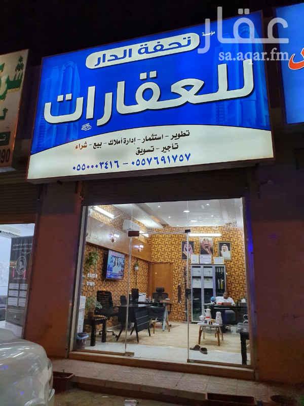 شقة للإيجار في شارع ، شارع نجم الدين الأيوبي ، الرياض