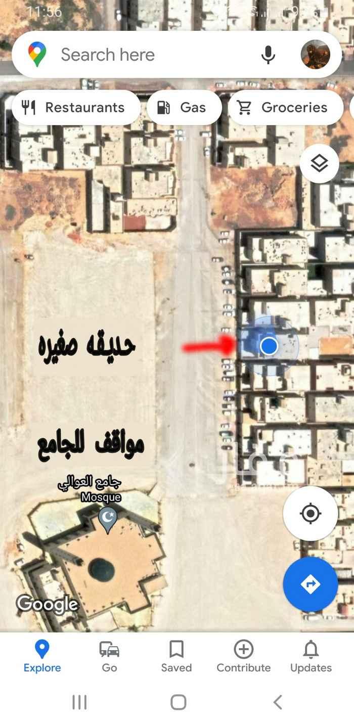فيلا للبيع في حي ، شارع ابي مالك الاعرابي ، حي ظهرة نمار ، الرياض ، الرياض