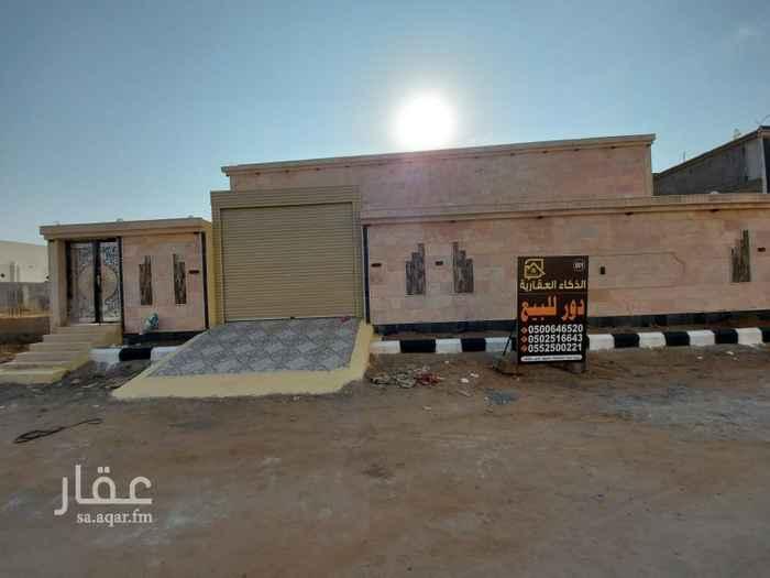عقارات في حي العسيلة تطبيق عقار