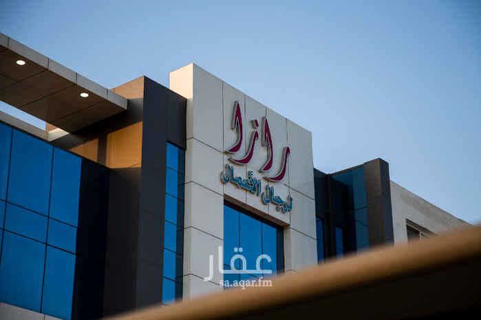 مكتب تجاري للإيجار في طريق الملك عبدالله الفرعي ، حي حثم ، المدينة المنورة