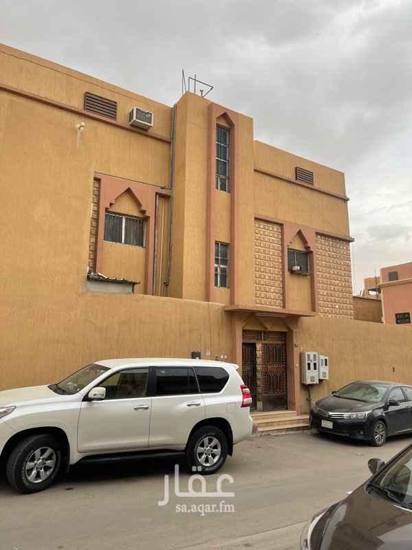 فيلا للبيع في شارع ابن الزهري ، حي أم الحمام الغربي ، الرياض ، الرياض