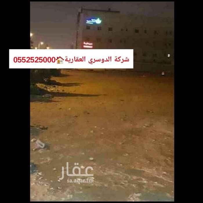 أرض للبيع في طريق الملك عبدالله الفرعي ، حي المغرزات ، الرياض