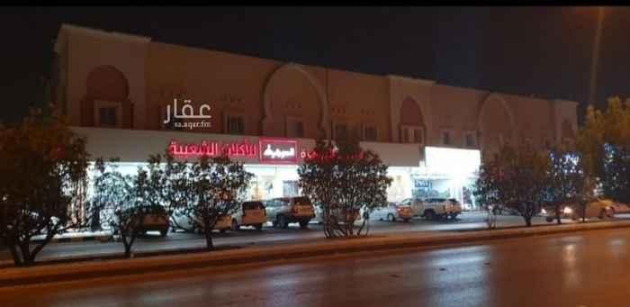 عمارة للبيع في شارع الشيخ سليمان بن عبدالله بن محمد ، حي الخليج ، الرياض