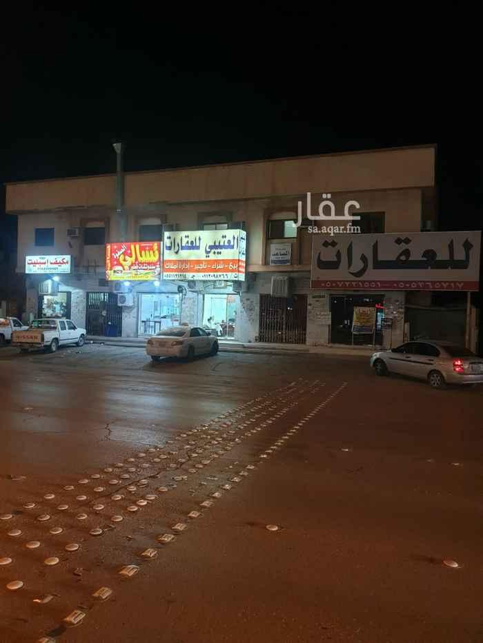 عمارة للبيع في شارع ابي هريرة ، حي النسيم الشرقي ، الرياض ، الرياض