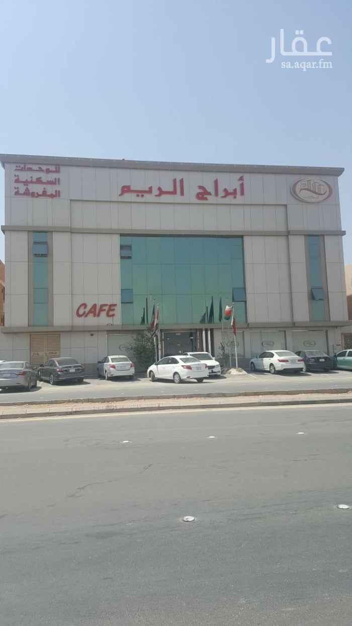 عمارة للبيع في حي الخليج ، الرياض ، الرياض