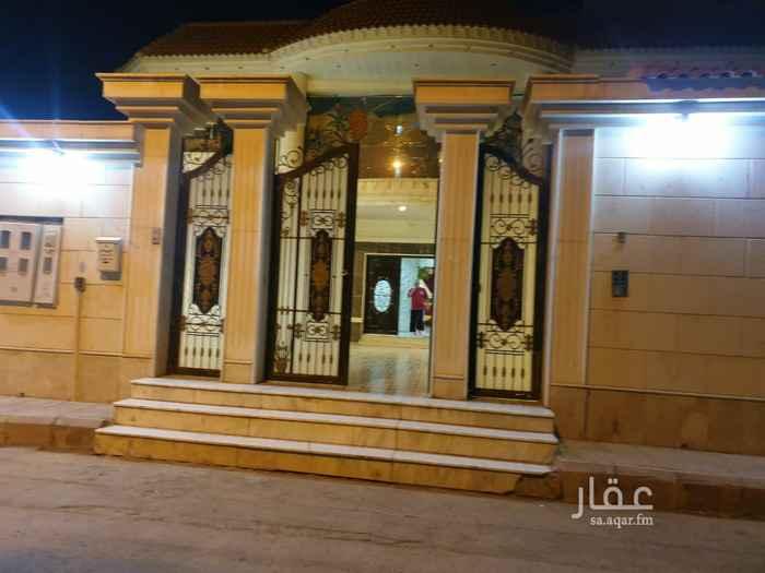 فيلا للبيع في شارع المغار ، حي الخليج ، الرياض ، الرياض