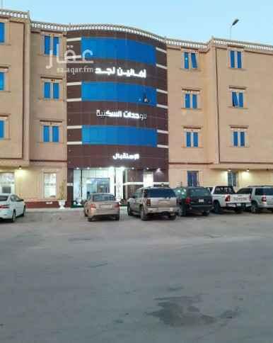 عمارة للبيع في شارع الندوة ، حي النظيم ، الرياض ، الرياض