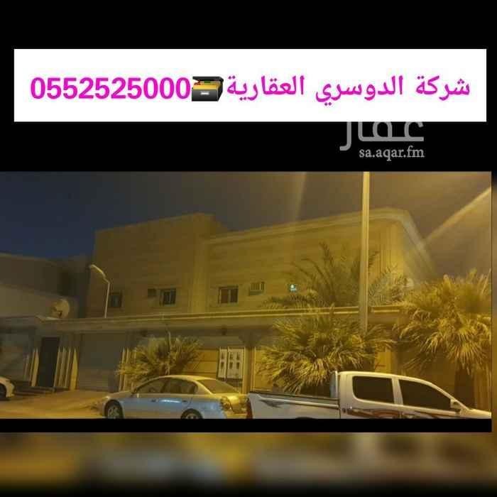فيلا للبيع في شارع عطية بن جنادة ، حي الملك فيصل ، الرياض ، الرياض