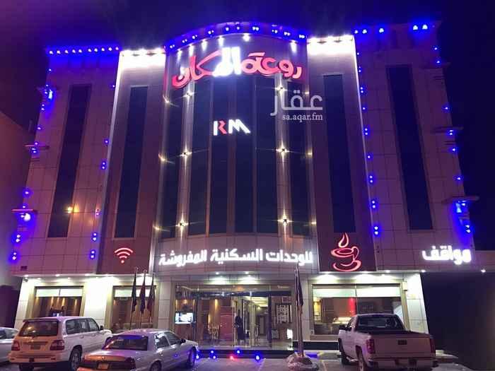 عمارة للبيع في شارع العاج ، حي الخليج ، الرياض ، الرياض