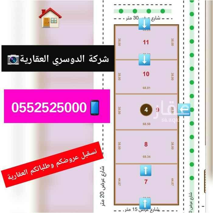 أرض للإيجار في طريق خريص ، الرياض ، الرياض