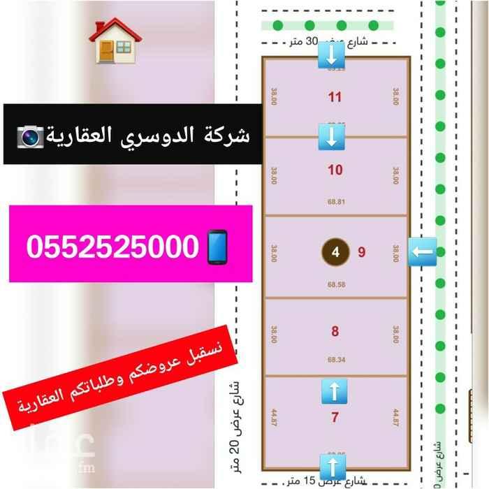أرض للإيجار في شارع الاوراق ، حي النهضة ، الرياض ، الرياض