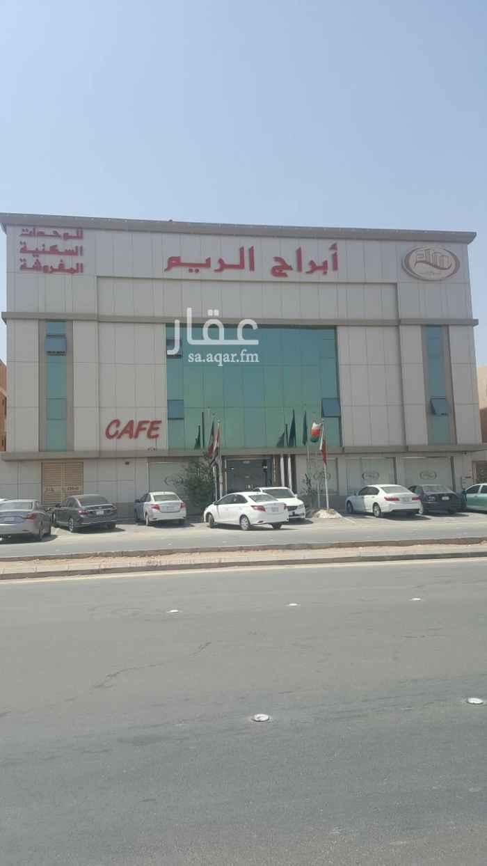 عمارة للبيع في شارع محمد بن القوبع ، حي الخليج ، الرياض ، الرياض