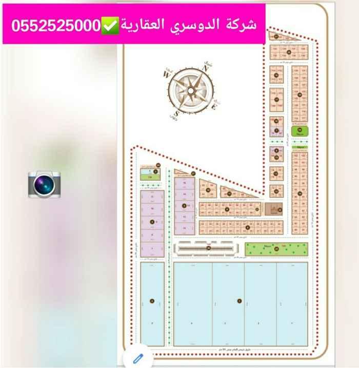 أرض للإيجار في طريق خريص الفرعي ، حي النسيم الغربي ، الرياض ، الرياض