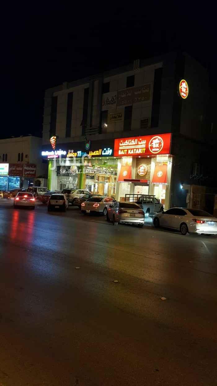 عمارة للبيع في شارع الامير بندر بن عبدالعزيز ، حي النهضة ، الرياض ، الرياض