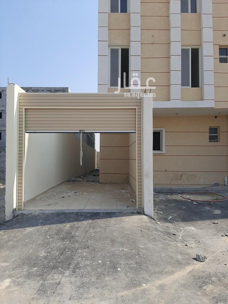 شقة للبيع في شارع الملك سعود ، حي بدر ، الدمام