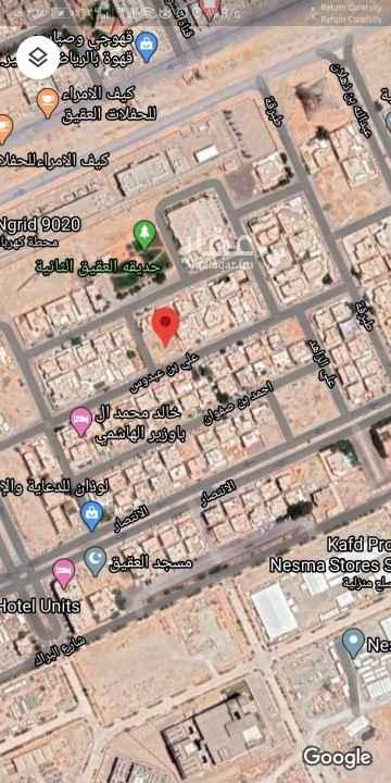 أرض للبيع في شارع رضي الدين الحنبلي ، حي العقيق ، الرياض ، الرياض