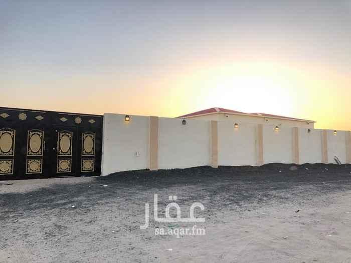 استراحة للإيجار في الجعرانة ، مكة المكرمة