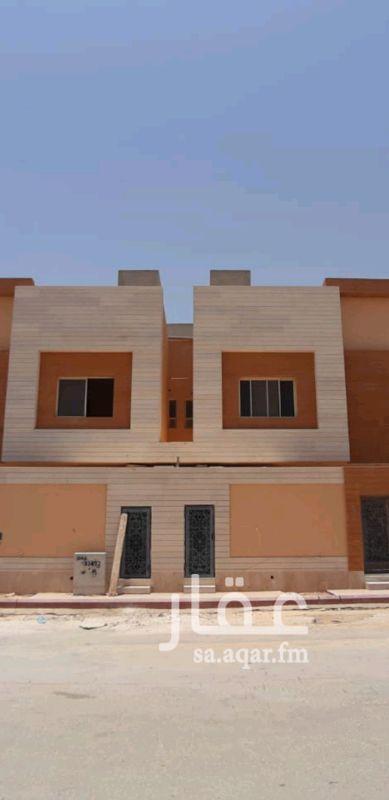 فيلا للبيع في شارع عش بن لبيد ، حي العقيق ، الرياض
