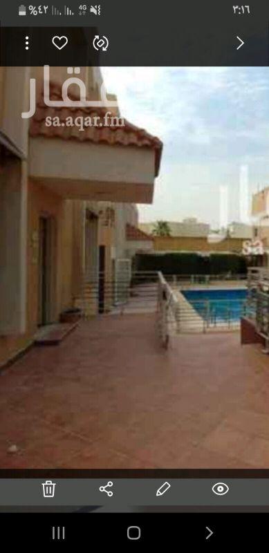 شقة للإيجار في شارع آل راجح ، حي الربوة ، الرياض