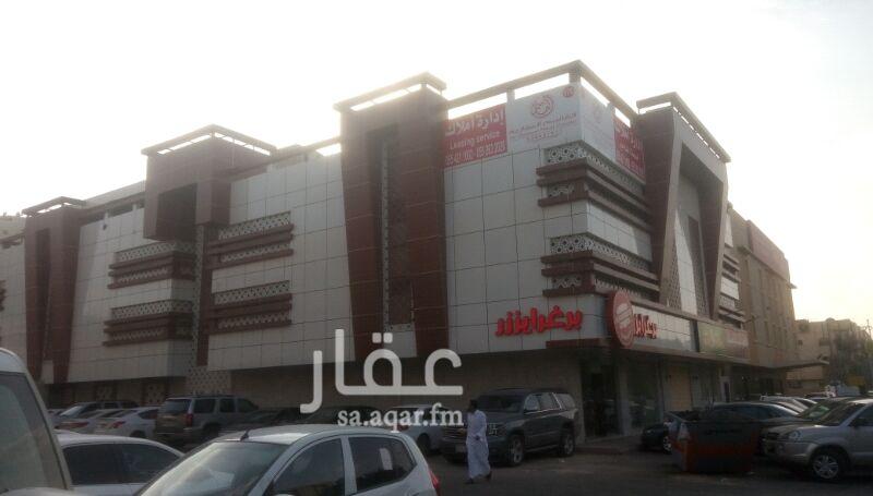 عمارة للإيجار في شارع ابي بكر الرازي ، حي السليمانية ، الرياض