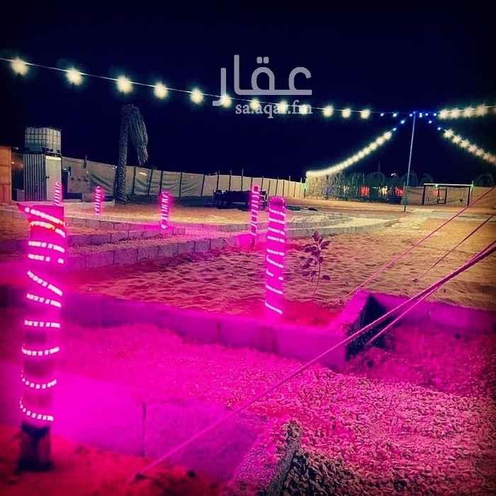 مخيم للإيجار في الرياض ، الرياض
