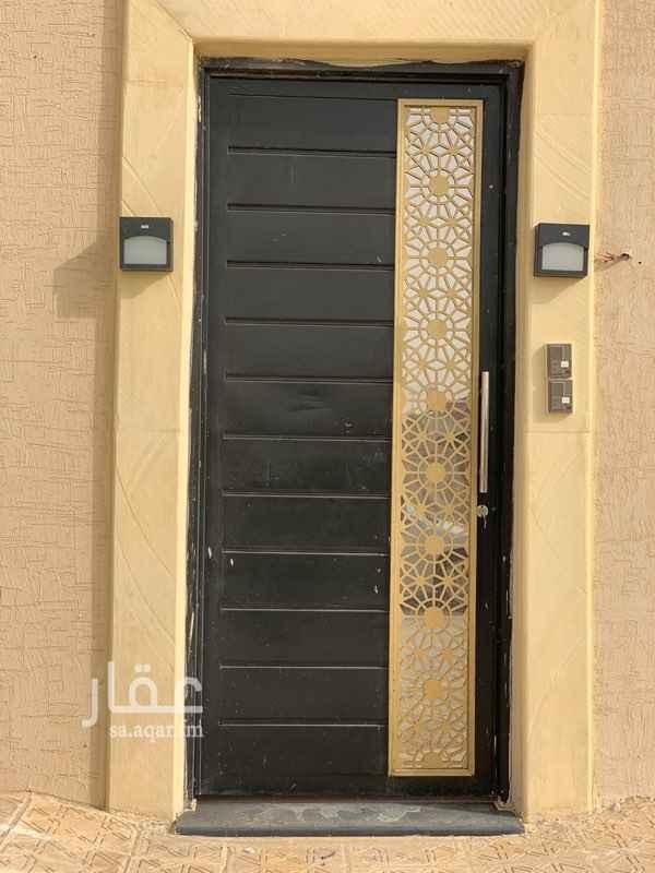 شقة للإيجار في حي ظهرة نمار ، الرياض ، الرياض