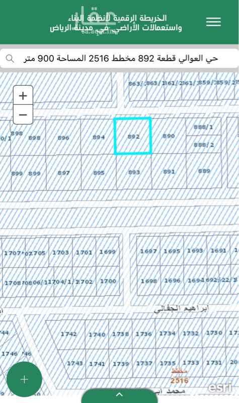 أرض للبيع في شارع أم الحسين الطبرية ، حي ظهرة نمار ، الرياض ، الرياض