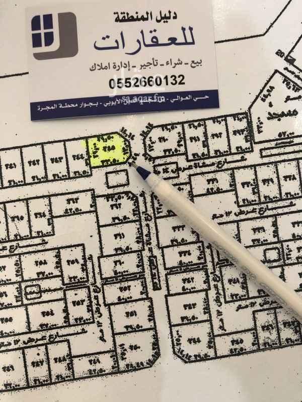 أرض للبيع في شارع عبيدالله بن سهيل الأنصاري ، حي العوالي ، الرياض