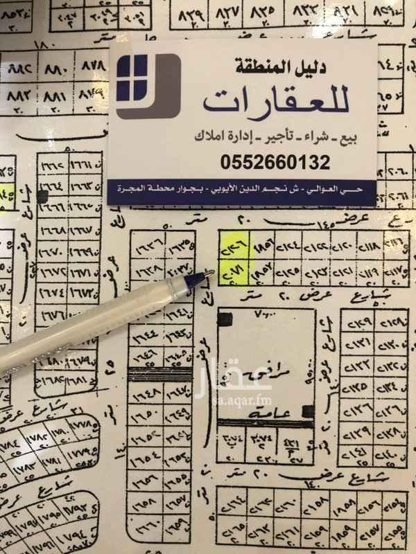 أرض للبيع في شارع ابراهيم الدمشقي ، حي العوالي ، الرياض