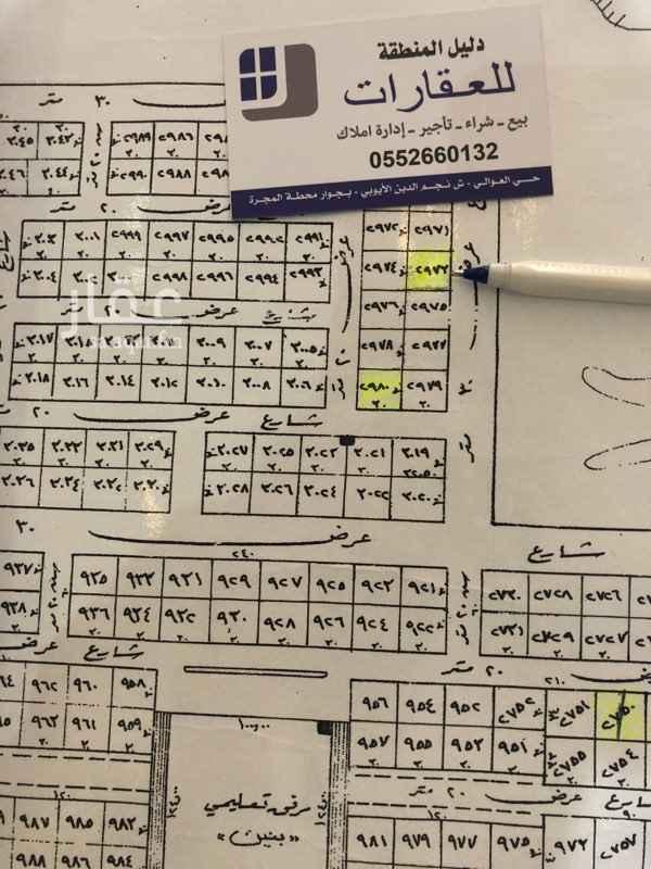 أرض للبيع في الرياض ، حي ظهرة نمار ، الرياض