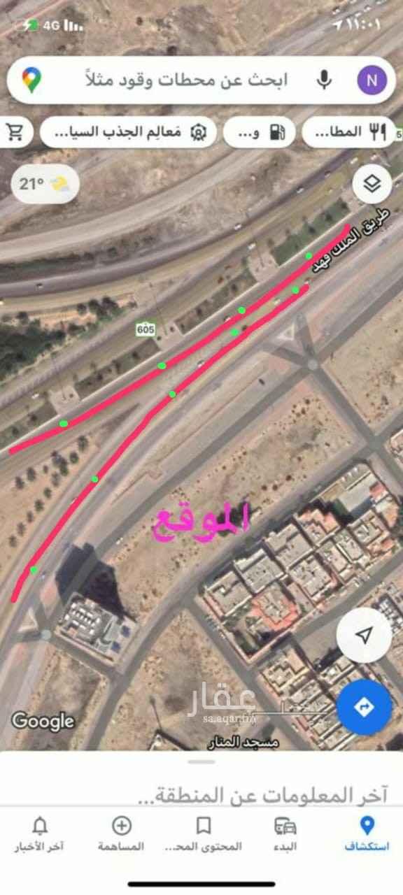 أرض للبيع في شارع نور الدين الحبلي ، حي المنار ، الدمام ، الدمام