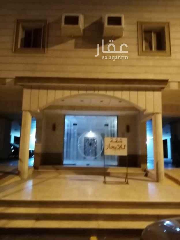 شقة للإيجار في شارع اسماعيل بن عليه ، حي الروابي ، جدة ، جدة