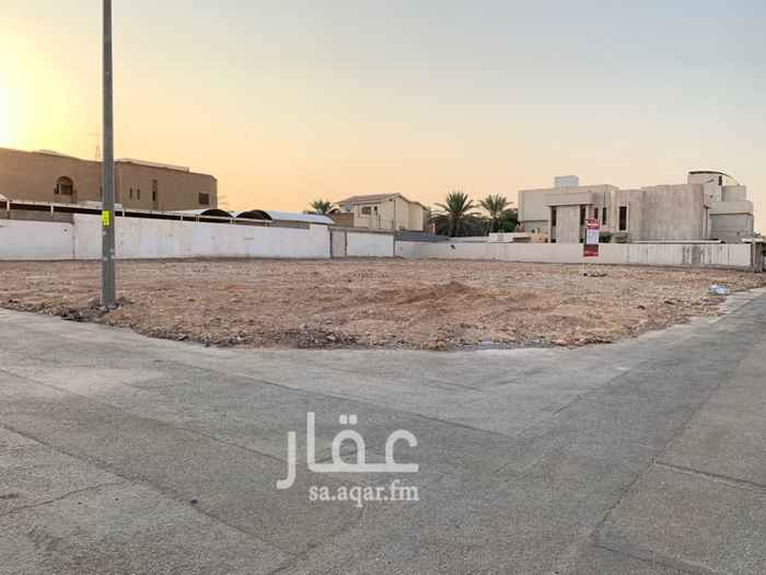 أرض للبيع في شارع الغسق ، حي الريان ، الرياض