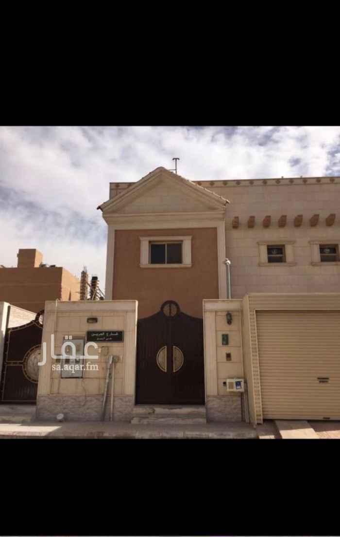 شقة للإيجار في شارع العرين ، حي الربيع ، الرياض ، الرياض