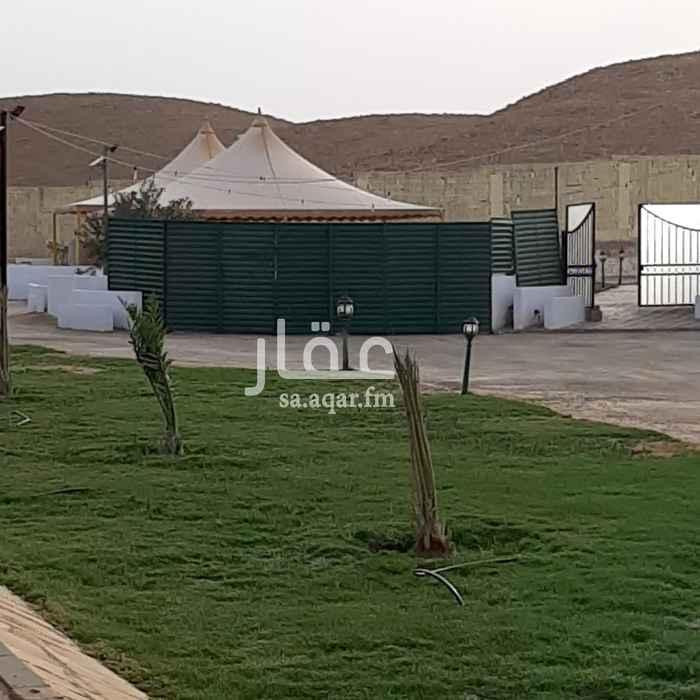 مزرعة للبيع في الرياض ، حي الخير ، الدرعية