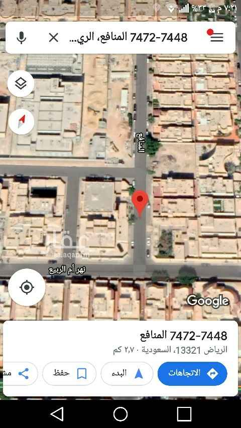 أرض للبيع في شارع الامير ناصر بن سعود بن فرحان ال سعود ، حي الصحافة ، الرياض ، الرياض