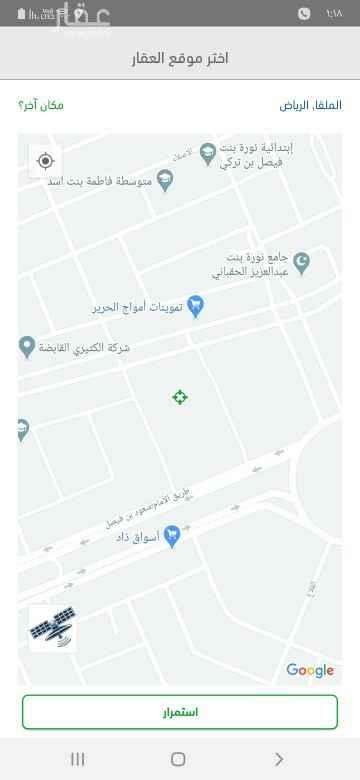 أرض للبيع في شارع حمام الانف ، حي العقيق ، الرياض ، الرياض