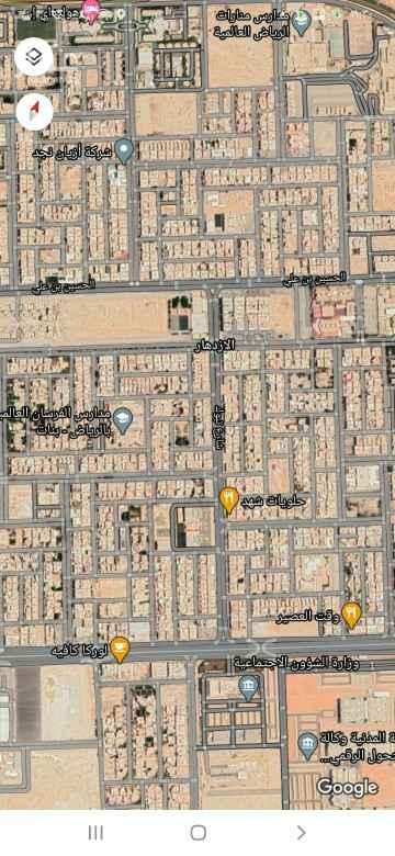 أرض للبيع في شارع ابي اسحاق المعري ، حي الازدهار ، الرياض ، الرياض