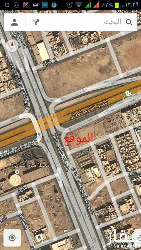 أرض للبيع في طريق عثمان بن عفان الفرعي ، الازدهار ، الرياض