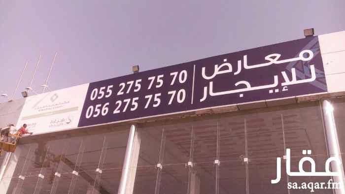 عمارة للإيجار في طريق المدينة المنورة ، حي العريجاء الوسطى ، الرياض