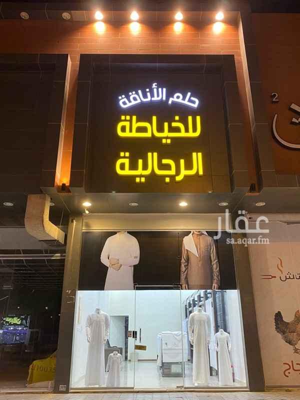 محل للبيع في شارع عسير ، حي ظهرة لبن ، الرياض ، الرياض