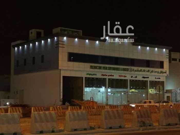 عمارة للبيع في شارع فتح مكة ، حي بدر ، الرياض ، الرياض