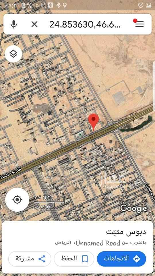 أرض للبيع في طريق أنس ابن مالك ، حي الياسمين ، الرياض