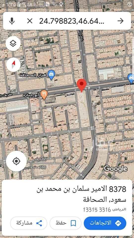 أرض للبيع في شارع رمانة ، حي الصحافة ، الرياض ، الرياض