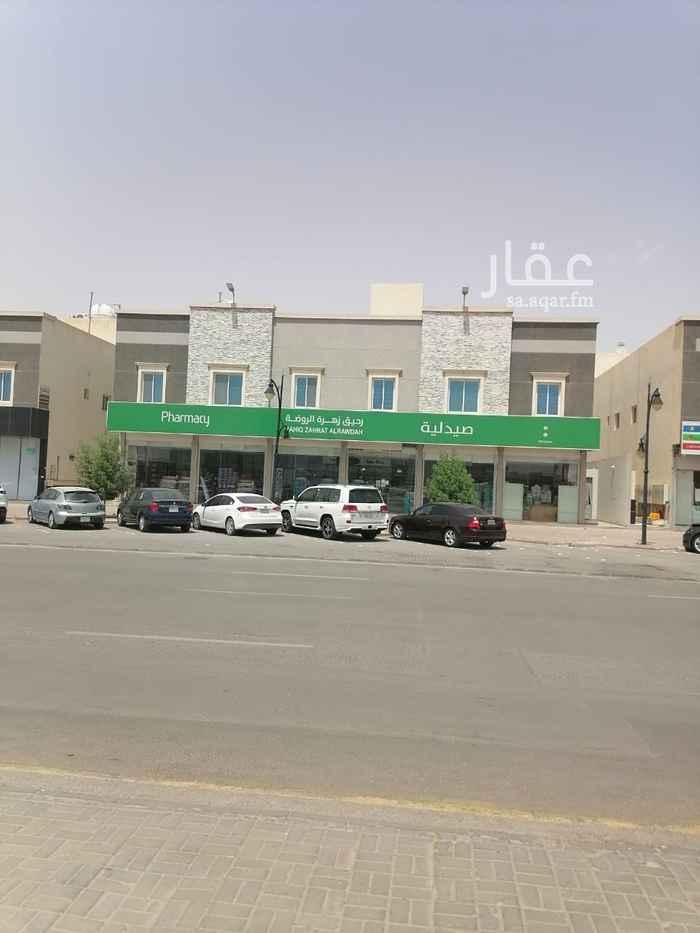 عمارة للبيع في حي ، شارع الامير عبدالله بن سعود بن عبدالله بن صنيتان ال سعود ، حي الصحافة ، الرياض ، الرياض