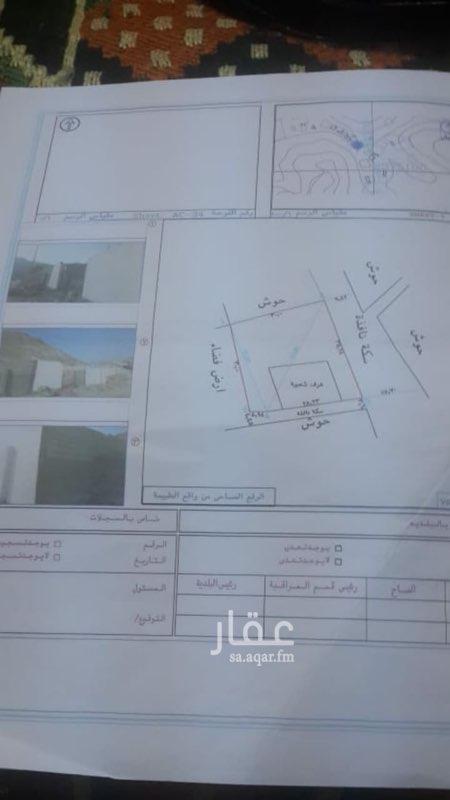 أرض للبيع في حي التنعيم ، مكة ، مكة المكرمة