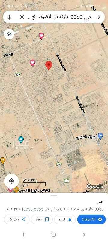 أرض للبيع في شارع ابراهيم الصديقي ، حي العارض ، الرياض ، الرياض