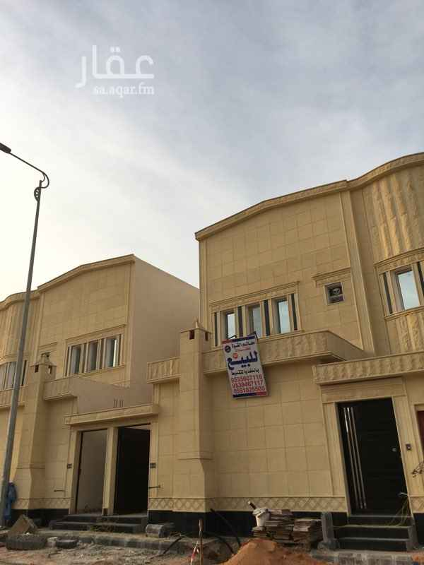 فيلا للبيع في شارع محمد رشيد رضا ، حي الدار البيضاء ، الرياض ، الرياض